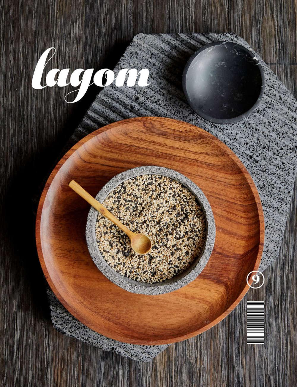 Lagom #9 cover