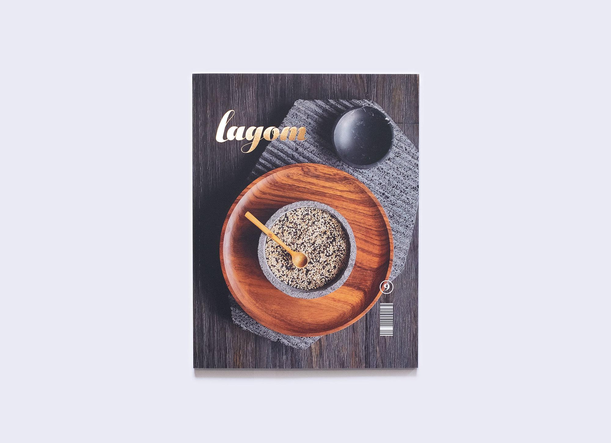 Lagom 9 Cover